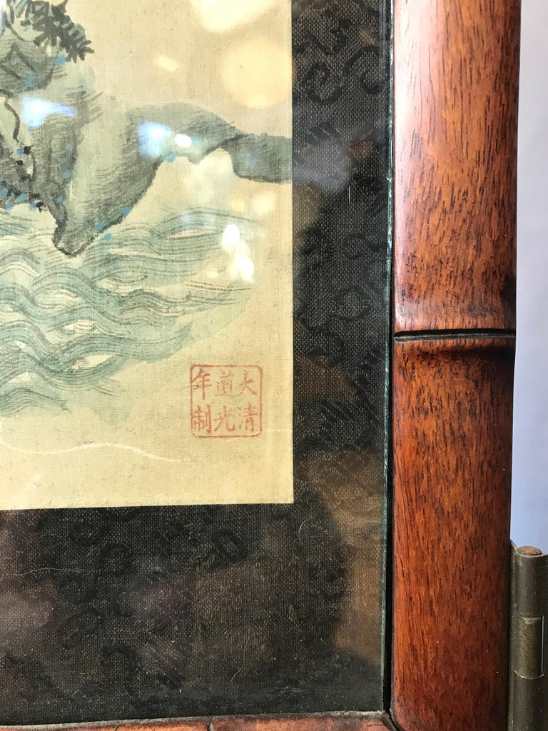 Vintage Chinese Qing Dynasty-Style Mahogany Four-Panel Screen with Paintings For Sale 7