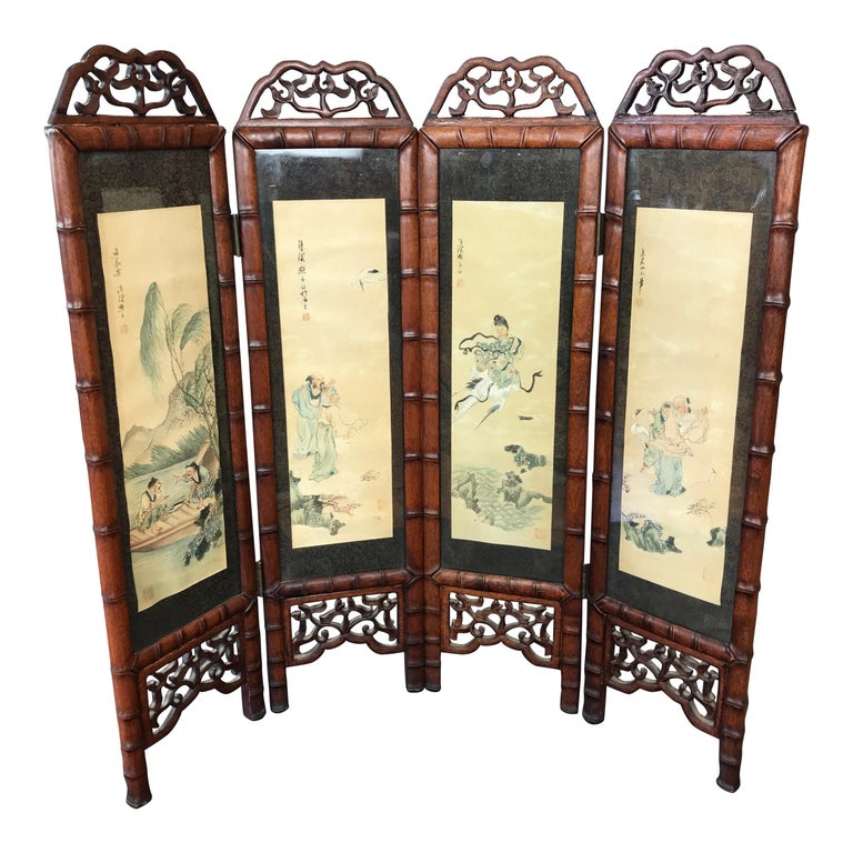 Vintage Chinese Qing Dynasty-Style Mahogany Four-Panel Screen with Paintings For Sale