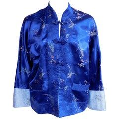 Vintage Chinese Reversible Blue Silk Jacket