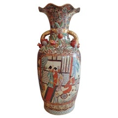 Vintage Chinese Rose Canton Floor Vase