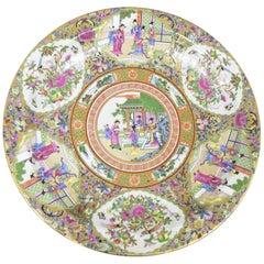 Vintage Chinese Rose Medallion Porcelain Figural Decorated Charger Deep Bowl