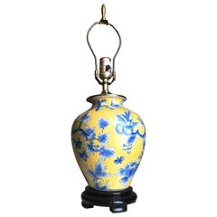 Vintage Chinoiserie Yellow and Blue Ginger Jar Porcelain Urn Lamp, Hardwood Base
