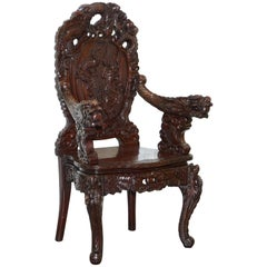 Vintage circa 1940s Japanese Export Dragon Throne Armchair Heavy Rosewood