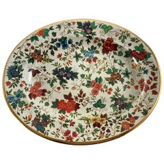 "Vintage ""Daher Decorated Ware"" Tin Tray Platter"