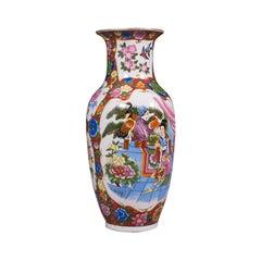 Vintage Decorative Vase, Chinese, Ceramic, Baluster, Flower, Art Deco, C.1940