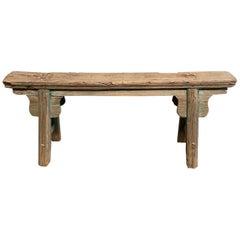 Vintage Elm Wood Asian Style Skinny Bench