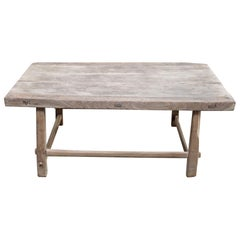 Vintage Elmwood Rustic Cocktail Coffee Table