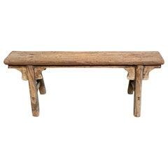 Vintage Elm Wood Skinny Bench