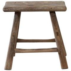 Vintage Elmwood Stool or Side Table
