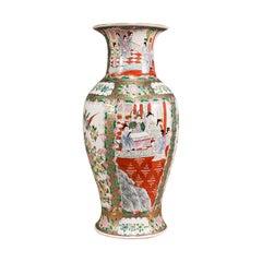 Vintage Famille Rose Vase, Chinese, Ceramic, Decorative, Art Deco, Circa 1940