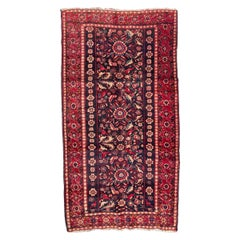 Vintage Fine Afghan Rug