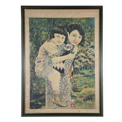 Vintage Framed Chinese Advertisement Poster