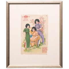 Vintage Framed Chinese Deco Starlets Advertisement