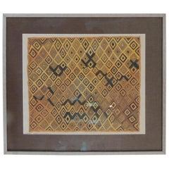 Vintage Framed Hand-Painted African Kuba Velvet Textile Motif Gouache 1