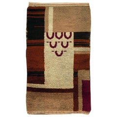 Vintage French Art Deco Brown, Purple and Beige Hand Knotted Wool Rug