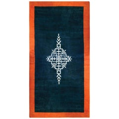 Vintage French Art Deco Midnight Blue and Orange Handwoven Wool Rug