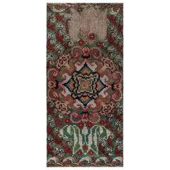 Vintage French Carpet