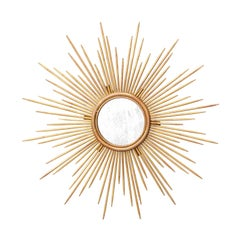 Vintage French Gilt Metal Sunburst Flush Mount Light Fixture from the 1950s