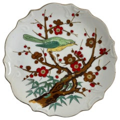 Vintage French Porcelain Collector Hanging Plate