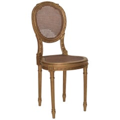 Vintage French Rattan Chair