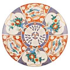 Vintage French Round Ceramic Richly Decorated Plate in Bright Colours