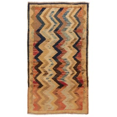 Vintage Gabbeh Transitional Tan and Red Chevron Wool Persian Rug