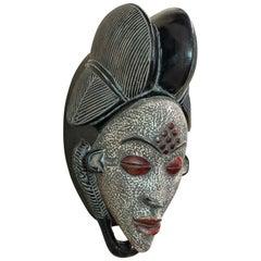 Vintage Gabonese Punu Mask, African, Tropical Hardwood, Decorative, Tribal, 1970