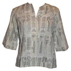 Vintage Greek Print Jacket