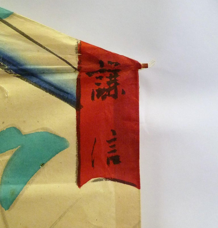 Vintage Hand Painted Japanese Kites Samurai Depictions 1970s In Good Condition For Sale In Miami, FL