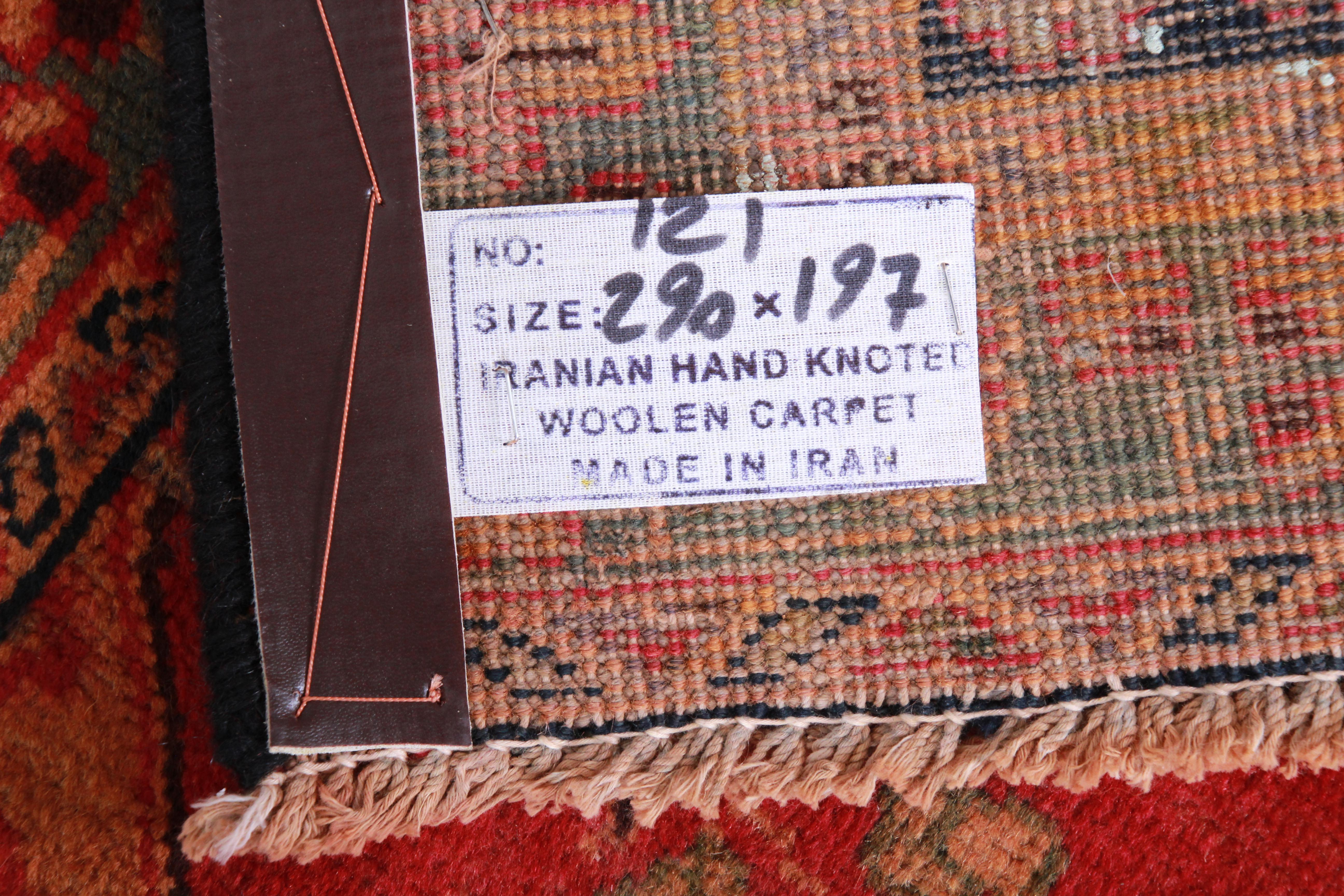 Vintage Handwoven Persian Rug