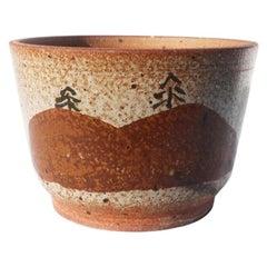 Vintage Handmade Earthenware Planter