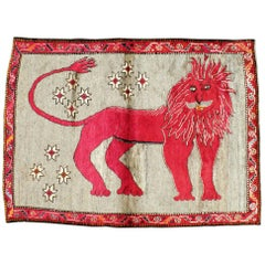 Vintage Handmade Persian Folk Pictorial Lion Accent Rug