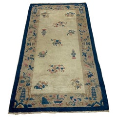 Vintage Handwoven Chinese Rug