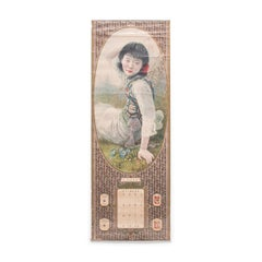 Vintage Hu Boxiang Cigarette Calendar Poster