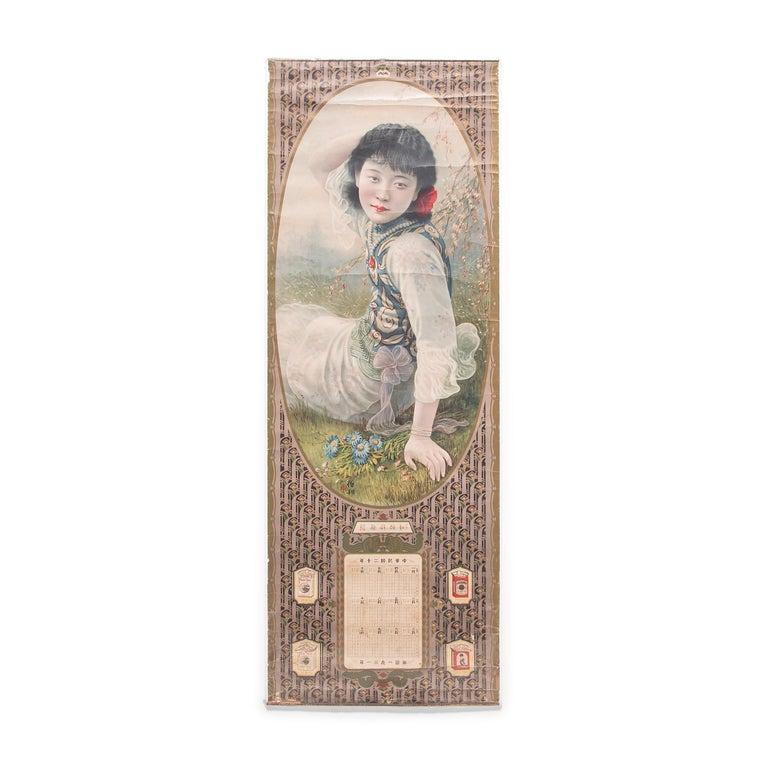 Vintage Hu Boxiang Cigarette Calendar Poster For Sale