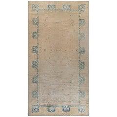 Vintage Indian Carpet