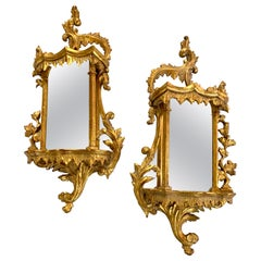 Vintage Italian Carved Gold Giltwood Mirrors Wall Brackets, Pair