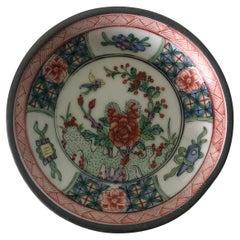 Vintage Japanese Green and Orange Decorative Plate