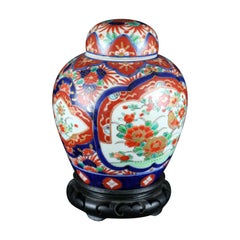 Vintage Japanese Imari Enameled Porcelain Covered Ginger Jar, 20th Century