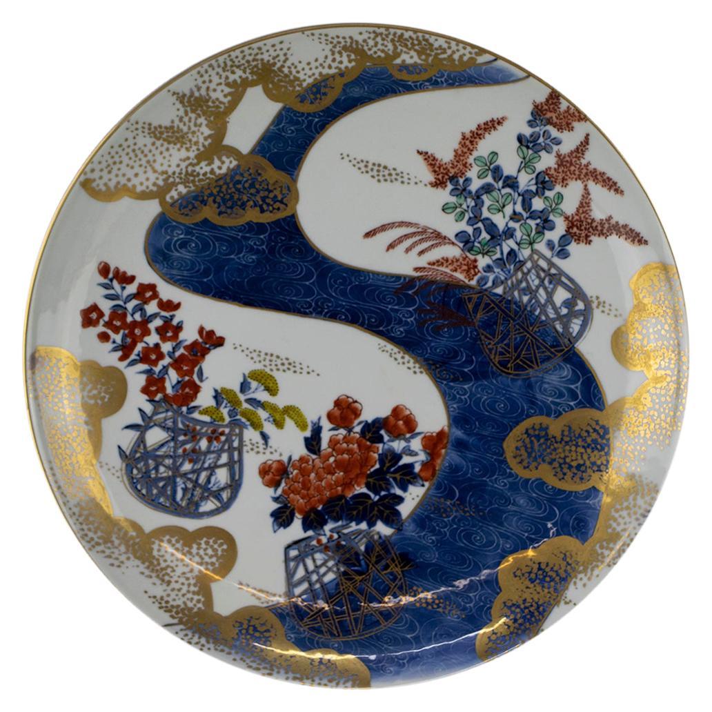 Vintage Japanese Imari Hand Painted & Gilt Porcelain Charger, 20th Century