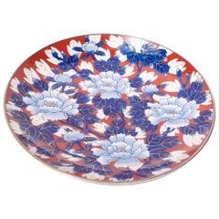 Vintage Japanese Imari Porcelain Floral Charger