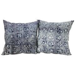 Vintage Japanese Indigo Batik Style Pillow