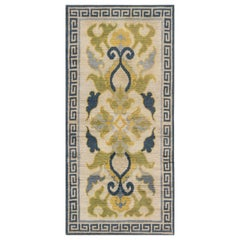 Vintage Japanese Ivory, Blue and Green Handwoven Wool Rug