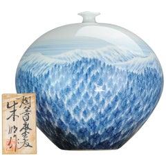 Vintage Japanese Vase Arita, Artist Fujii Shumei Winter Landscape Born, 1936