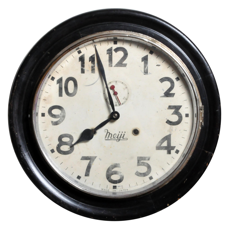 Vintage Japanese Wall Clock
