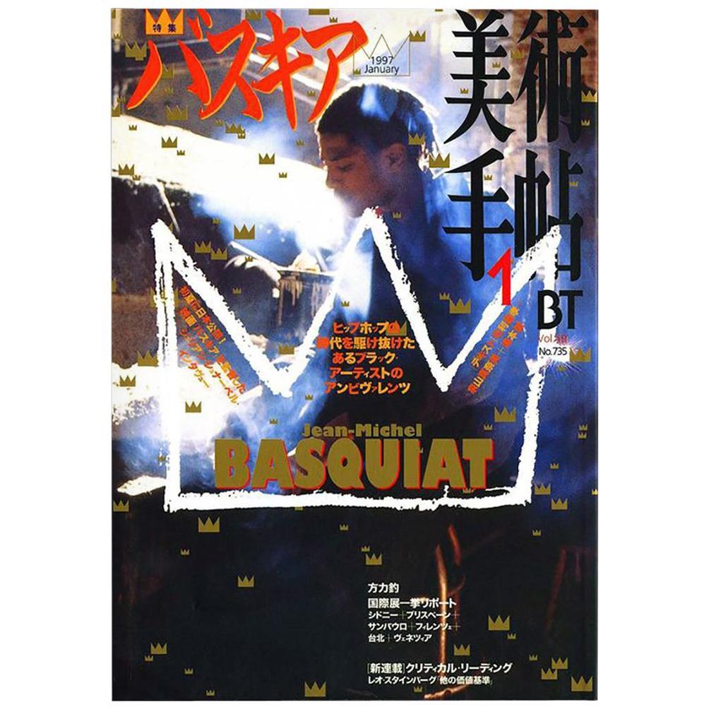 Vintage Jean-Michel Basquiat Japanese Book