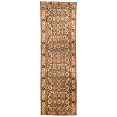 Vintage Karabagh Carpet
