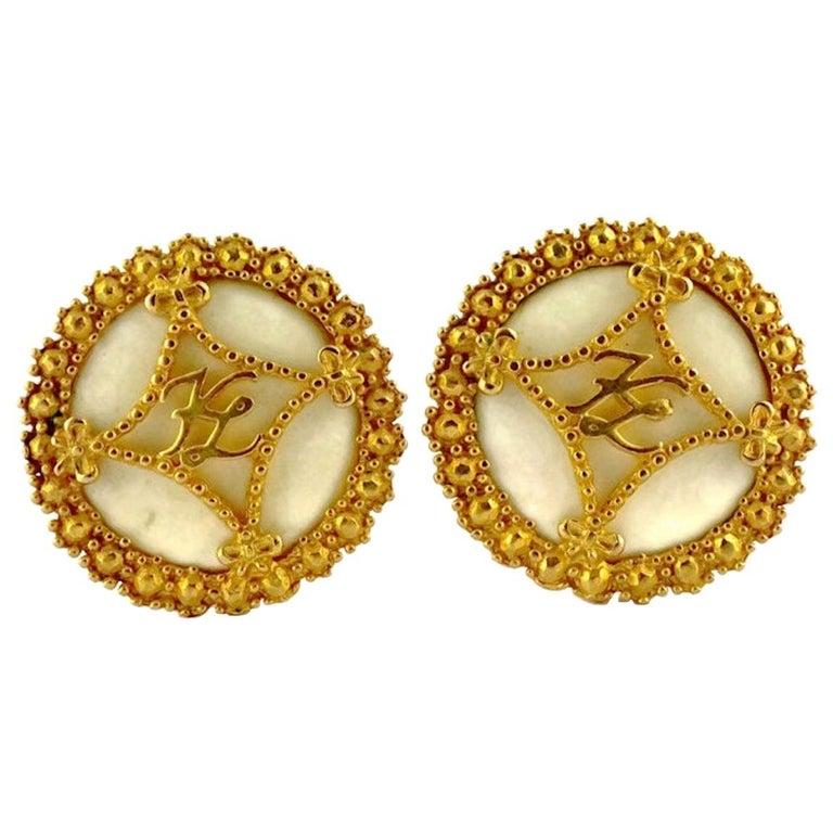Vintage KARL LAGERFELD Logo Ribbon Ceramic Earrings For Sale
