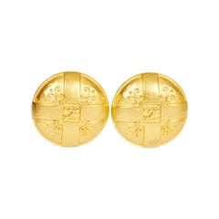 Vintage Karl Lagerfeld Satin Gold Button Earrings