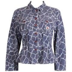 Vintage Kenzo Denim Jacket in Animal Print